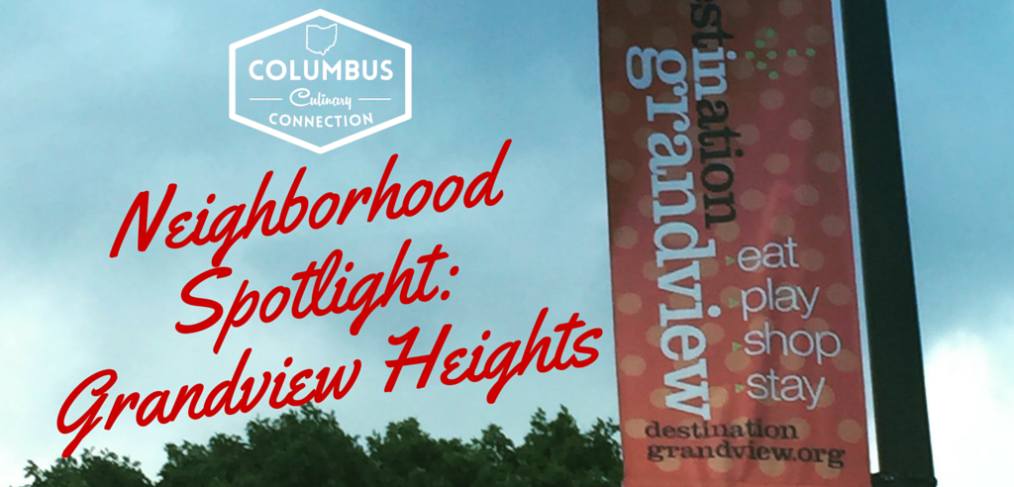 Neighborhood Spotlight Grandview Heights